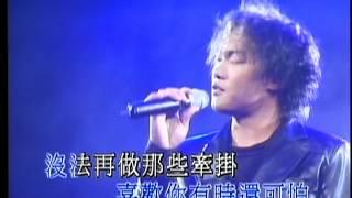 垃圾 - 陳奕迅 狂熱份子音樂會 清晰版