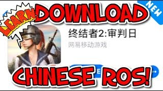 How to Download Chinese version of Rules of Survival!  [Tutorial Chinese ROS]