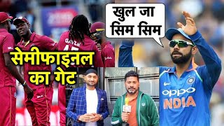 India vs West Indies: Harbhajan Singh predicts a high scoring Game and an Indian Win   Vikrant Gupta