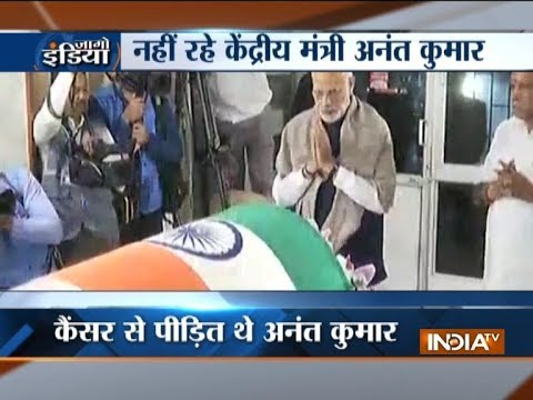 PM Modi pays last respect to Union Minister Ananth Kumar