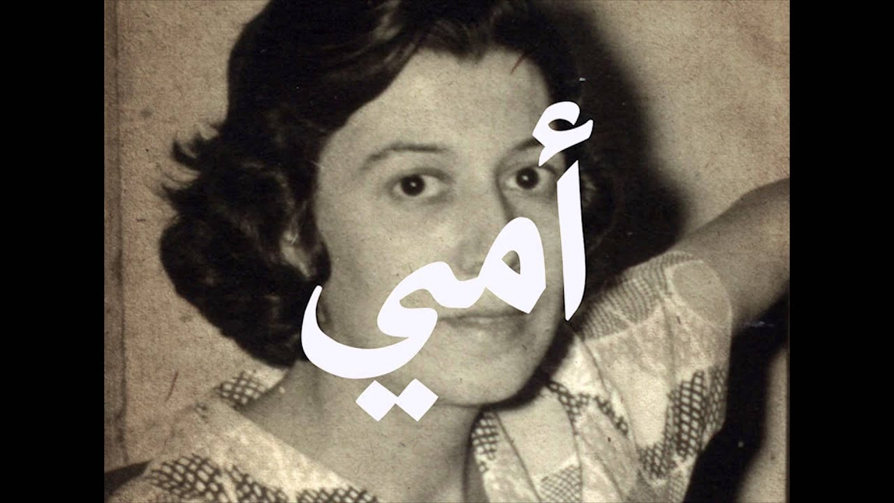 ahmad kaabour mp3