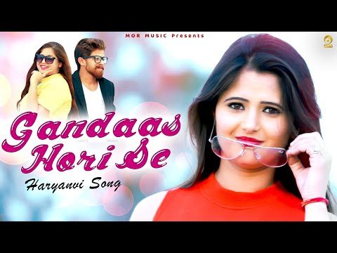 Gandaas || Anjali & Masoom Sharma || New Romantic Haryanvi Song 2016 || Mor Haryanvi