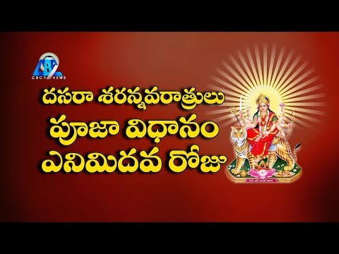 Dussera Navaratri Special | Day 08 Pooja || AMAZING POWERS OF || DURGA MATHA || Cbc9.news