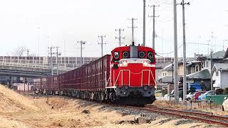 八戸臨海鉄道 DD16形13レ 八戸貨物~北沼 2020年2月22日