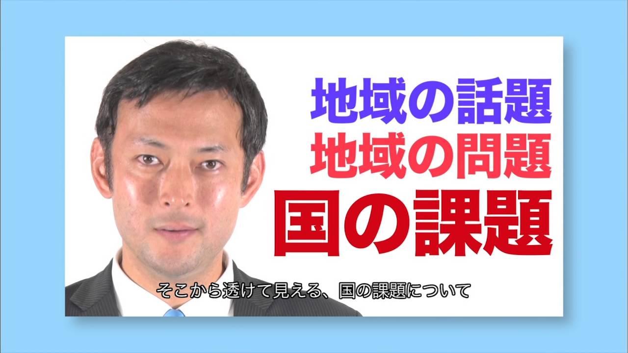 2016年日本の補欠選挙