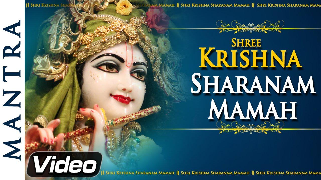 god krishna mp3 songs free download