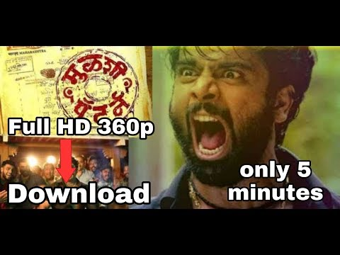 How To Download Mulshi Pattern Movie 360p
