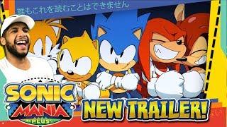 Sonic Mania Plus - NEW TRAILER LIVE REACTIONS & ANGEL ISLAND ZONE W/Cobanermani456