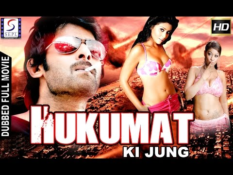 Hukumat Ki Jung l (2016) South Film Dubbed...