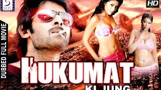 Hukumat Ki Jung l (2016) South Film Dubbed In Hindi Full Movie HD l Prabhas, Artee Agarwal