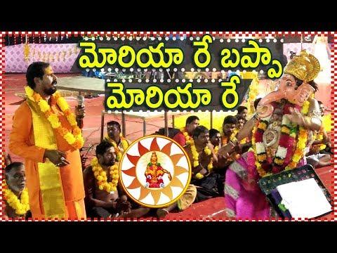 మోరియా-రే-బప్పా---moriya-re-bappa-morya-re-song-by-markapuram-srinu-swamy---telugu-devotional-songs