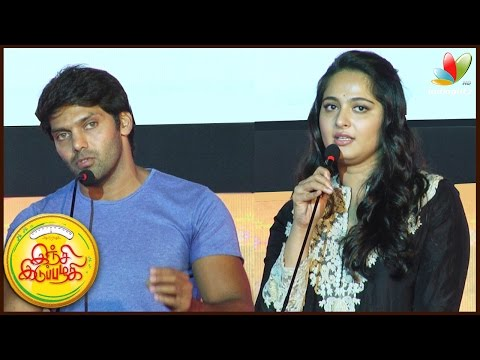 Anushka : Arya is the only actor who doesn't care about heroism   Inji Idupazhagi Audio Launch