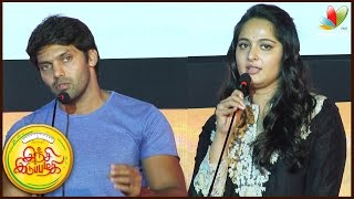 Anushka : Arya is the only actor who doesn't care about heroism | Inji Idupazhagi Audio Launch