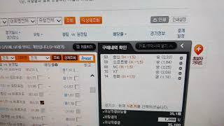 스포츠토토 프로토 44회차7/21일 프로야구 배당추천
