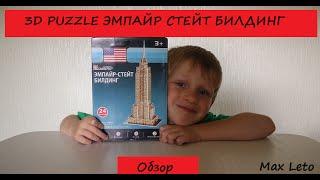 3D PUZZLE (3д Пазл) Эмпайр Стейт Билдинг Обзор