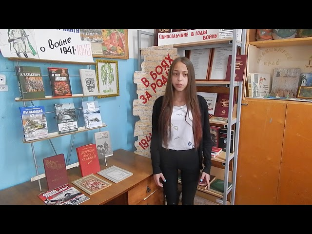 Изображение предпросмотра прочтения – ЕленаБасырова читает произведение «Жди меня, и я вернусь» К.М.Симонова