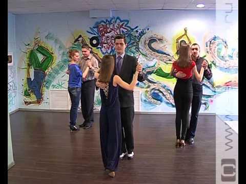 Танго - видео уроки онлайн