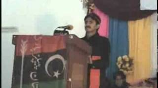 Zahid speech in psf wel come party 2011