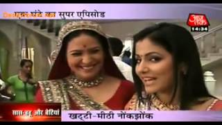 Yeh Rishta Kya Kehlata Hai - SBB - 25th November 2010