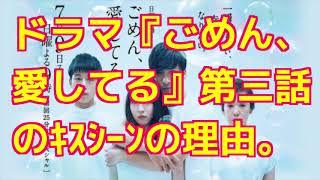 ドラマ『ごめん、愛してる』で吉岡里帆、子守唄で長瀬智也の心を溶かす...