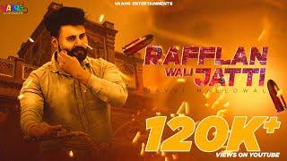 Rafflan Wali Jatti : Davvi Mallowal (official song)   latest punjabi songs 2019  