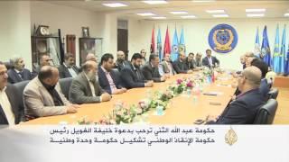 حكومة الثني ترحب بدعوة الغويل لحكومة وحدة وطنية