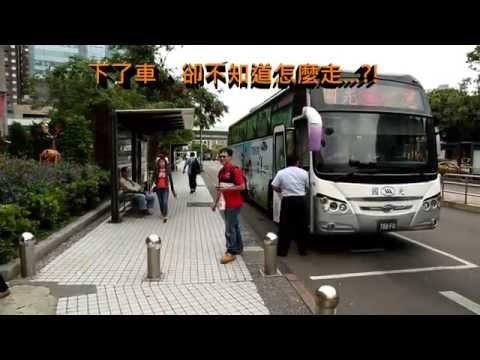 台北車站室內外導覽導航整合案例