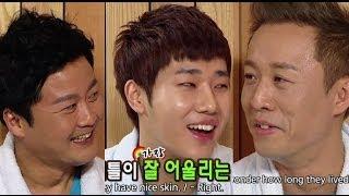Happy Together - Jeong Junha, Sungkyu, Song Euni & more! (2014.02.26)
