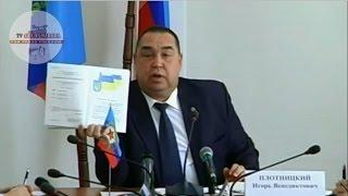 Закат республики. Плотницкий нашел в учебниках ЛНР гимн и флаг Украины