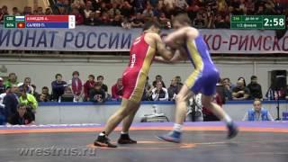 66 кг. Азамат  Ахмедов - Павел Салеев. Полуфинал.