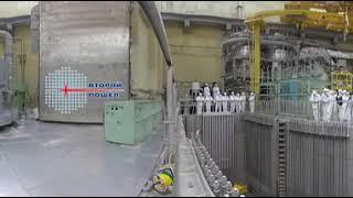 Второй пошел! Физпуск 2-го энергоблока ВВЭР-1200 ЛАЭС-2 в 360°