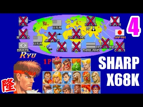 [4/4] SUPER STREET FIGHTER II(X68000,SHARP) Playthrough