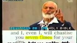 أحمد ديدات - رسالة إلى شعب الله المختار