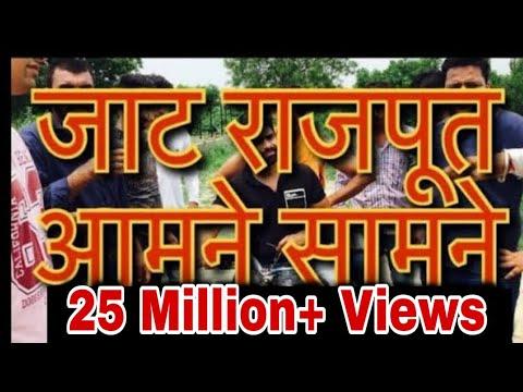 Zindabad Yaarian    Jaat Rajput Boys    Brotherhood   