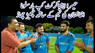 Afghanistan Cricket Team Playing Asia Cup Barcelona