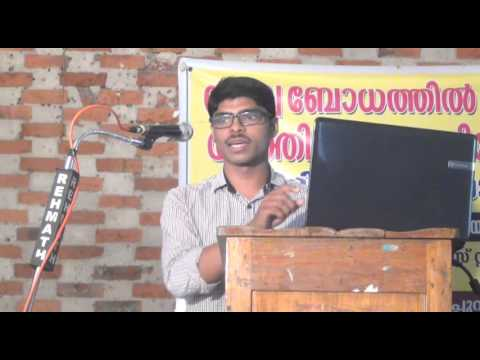 Property inheritance law in Islam  (Malayalam) Nishad Muthuv