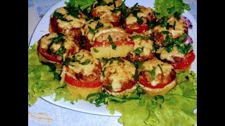 Картофель запеченный с мясом и помидорами.