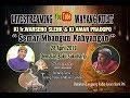 Wayang Kulit KI Ir.WARSENO SLENK - SEMAR MBANGUN KAHYANGAN,28 April 2019 Baki,Sukoharjo