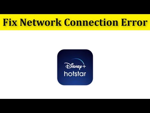 How To Fix Hotstar Network Connection Error Android    Fix Hotstar Internet Connection Error Android