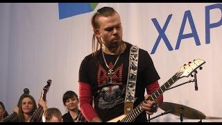 Гимн Украины. Рок-версия. Антикоррупционный форум
