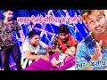 मैथिली नंबर 1 - बंशीधर चौधरी का नया वीडियो - पिछड़ के जे गिरलई - JK Yadav Films