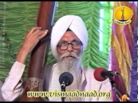 Raag Maali Gaura Prof Kartar Singh : Adutti Gurmat Sangeet Samellan 1996