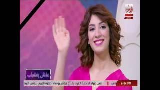 سهيلة بن لشهب في برنامج عاش الشباب على قناة العاصمة المصرية Souhila Ben Lachhab