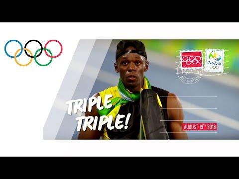 Day 15: Triple Triple