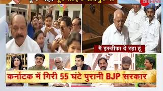 Karnataka Breaking: Local workers celebrate 'Congress win' in Karnataka Floor Test