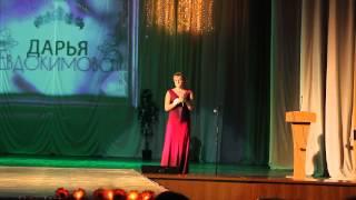 27.01.2014 «Супермиссис-2014». Дарья Евдокимова - Творческий конкурс