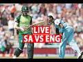 Live 🔴 South Africa vs England 1st T20 Live Match Streaming   SA vs ENG   SA vs ENG Dream11 Team 