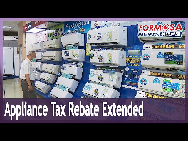 Lawmakers extend tax rebate for green household appliances