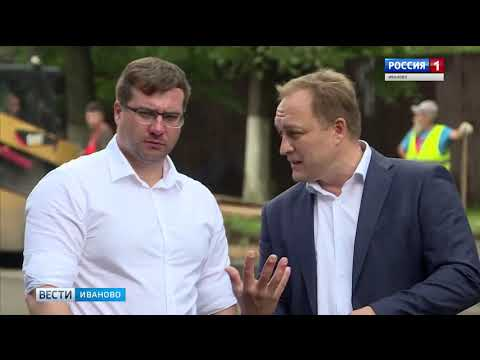 В Иванове развернулось масштабное дорожное строительство