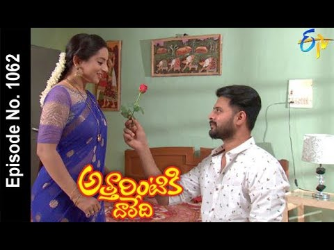 Attarintiki Daredi | 31st  March 2018   | Full Episode No 1062| ETV Telugu